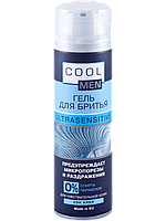 Гель для бритья - Cool Men Ultrasensitive 250ml