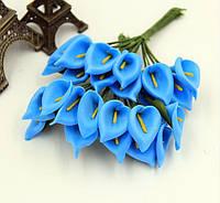 Каллы Синие из фоамирана (латекса) на проволоке 2x3 см см 12 шт/уп