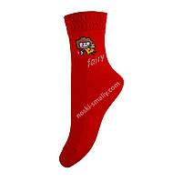Детские демисезонные носки , фото 1