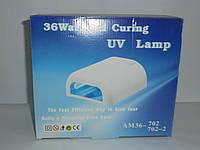 Лампа для сушки ногтей AM36 702-2, лампа для маникюра, (36W) UV Lamp, уф лампа, все для салона красоты