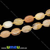 Бусина натуральный камень Кварц желтый, 18х13х6 мм, Овальная плоская, 1 шт (BUS-009972)