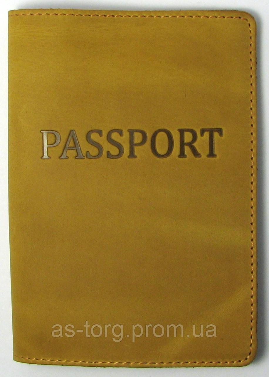 Обложка на паспорт натуральная кожа
