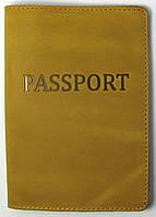 Обложка на паспорт натуральная кожа, фото 1