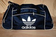 Спортивная сумка Adidas модель M-59. (синяя). Лучшие цены!!!, фото 1