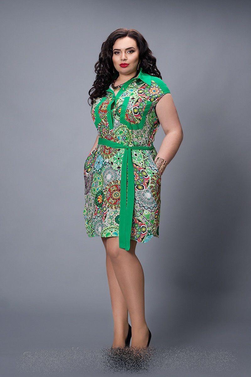 Платье молодежное р.48-54 зелёное
