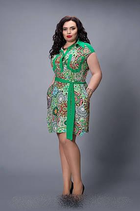Платье молодежное р.48-54 зелёное, фото 2