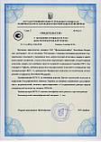 Газоаналізатор стаціонарний ИКТС-11У.1 (О2+CO), фото 2