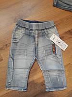 """Бриджи джинсовые на резинке для мальчика """"Заклепка"""""""