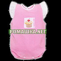 Детский боди-майка р. 74 в горошек ткань КУЛИР-ПИНЬЕ 100% тонкий хлопок ТМ Малена 3129 Розовый