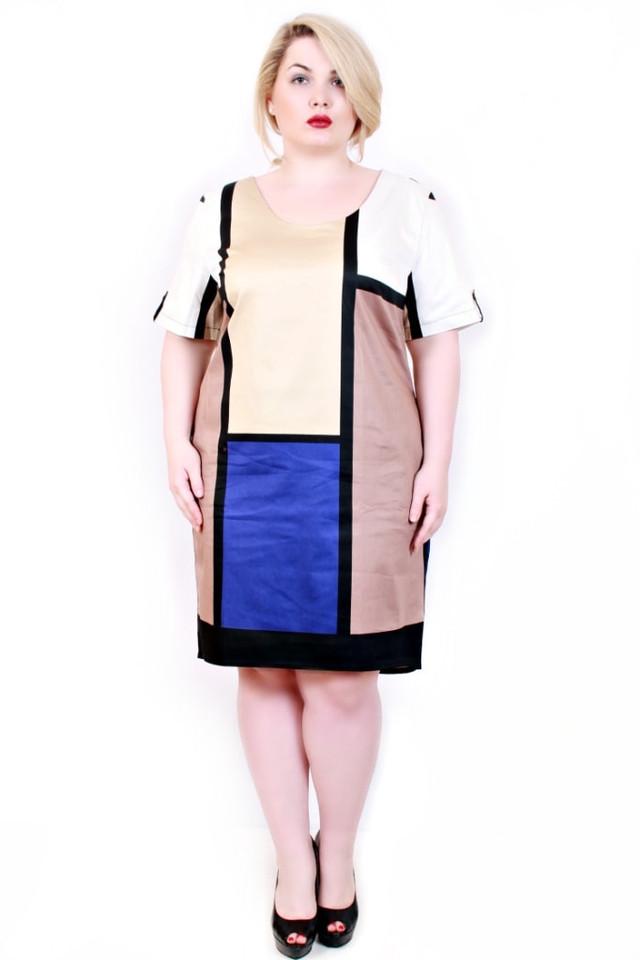Модное летнее платье большое купить в  интернет магазине