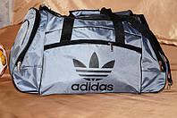 Спортивная сумка Adidas модель M-59. (серая). Лучшие цены!!!