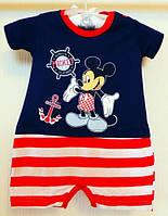 Песочник Микки Маус Disney