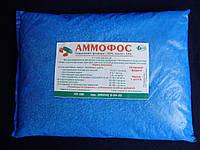 Аммофос 1кг   N-12%,P-52%