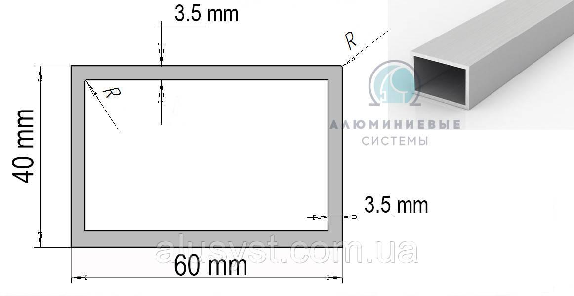 Алюминиевый профиль труба 60х40х3.5 / б.п.