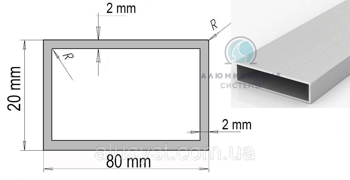 Алюминиевая труба прямоугольного сечения ПАА-1042 80х20х2 / б.п