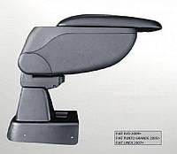 Подлокотник Armcik S2 для Fiat Linea 2007> со сдвижной крышкой