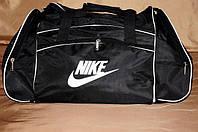 Спортивная сумка NIKE модель M-59. (черная). Лучшие цены!!!