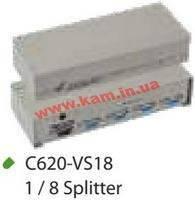 Коммутатор мониторный VGA HD15 1x8 Splitter,Act 250Mhz,HQ,черный (78.01.4338-10)