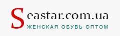 Seastar.com.ua - женская обувь оптом