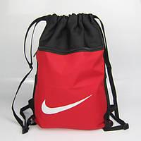 0ca3853c9691 Рюкзак-мешок спортивный для обуви Nike красный с черным (реплика)