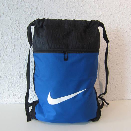 Рюкзак-мешок спортивный для обуви Nike синий с черным (реплика)