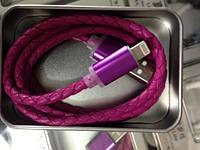 Кабель зарядного устройства с USB для Iphone 5 / Iphone 6 в коробке