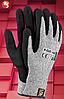 Перчатки защитные R-CUT5-LA