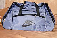 Спортивная сумка NIKE модель M-59. (серая). Лучшие цены!!!, фото 1