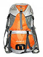 Рюкзак туристический серо оранжевый, фото 1