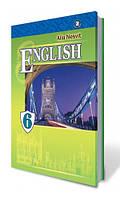 Англійська мова 6 клас. Несвіт А.