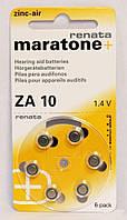 Батарейка RENATA Zinc air 1,4V  ZA10 (95mAH)