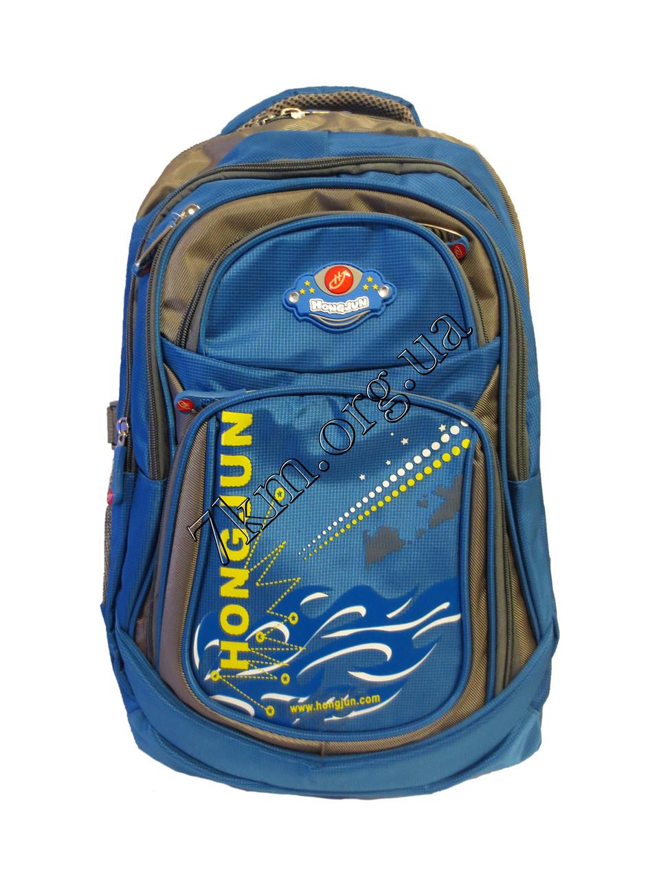 Школьный рюкзак для мальчиков HongJun голубой CR 9913