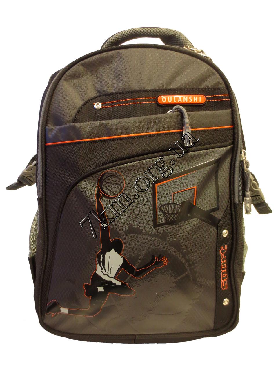Школьный рюкзак для мальчиков Oulanshi CR BB-0152 (45х30см.)