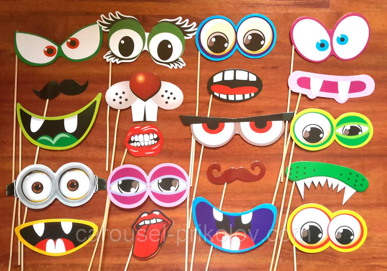 Фотобутафория дитяча очі, губки, вуса, окуляри, пики 20 предметів