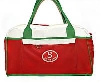 Сумка 3011 Sport Bag small (2 цвета)