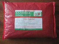 Калийная соль (калий хлористый) 1кг   К-60%