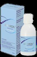 Анкарцин 60кап. Заменен на Анкарцин Оптимум 50мл. Антиоксидант, имунная система, очищение на клеточном уровне.