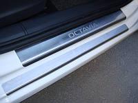 Накладки на пороги skoda octavia a7 (шкода октавия а7), логотип гравировкой, standart нерж.