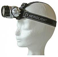 Налобный фонарь EMOS Led Headlight P3509