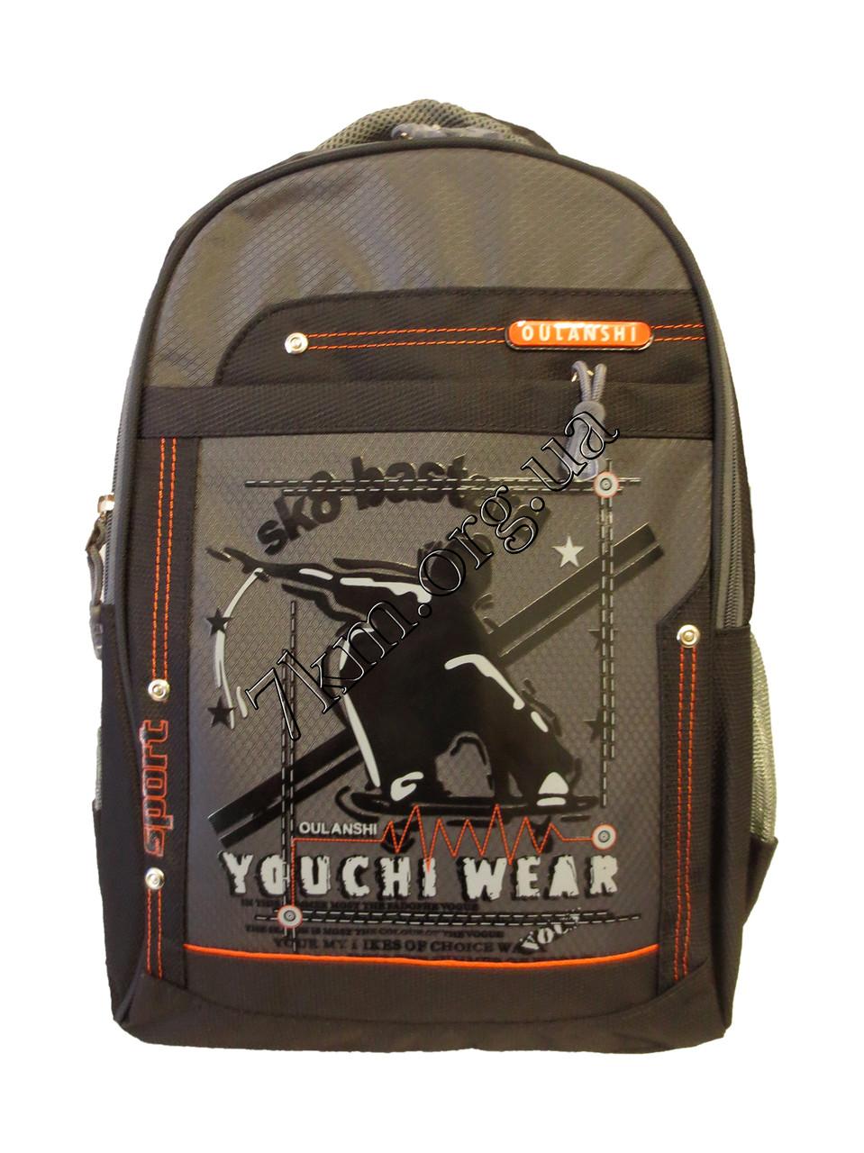 Oulanshi рюкзаки рюкзаки на выход