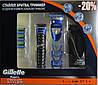 Бритвенная система Gillette Fusion Proglide Styler 3-в-1  + 3 картриджа Gillette Fusion Proglide Power