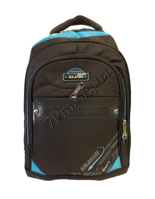 Рюкзак cr сумка vs рюкзак