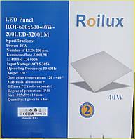 LED панель ROILUX -600x600-40W- 6400K