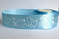 Лента атласная в сердечках 5 см голубая