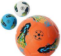 _Мяч футбольный VA0027 №5, 350г