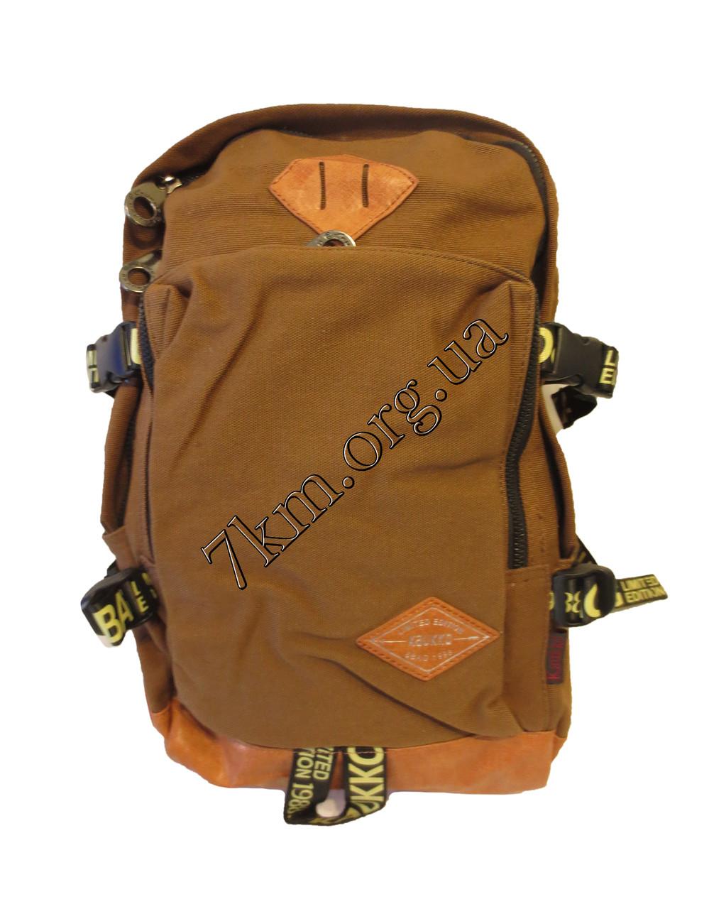 Школьный подростковый рюкзак Очень крутой! CR YP117# (40х27см.)