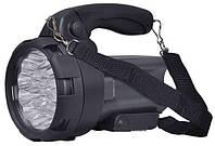 Фонарь EMOS Rechargeable LED Lantern P4507