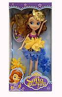 Кукла София с аксессуарами, в коробке