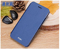 Кожаный чехол книжка MOFI для Xiaomi Mi4s синий
