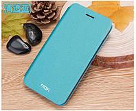 Кожаный чехол книжка MOFI для Xiaomi Mi4s голубой